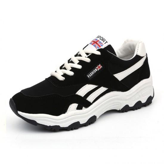 Loving Black Having White Shade Sports Air-Cushioned Joggers image