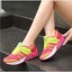 Women Laces Up Rubber Sole Breathable Running , Jogging Sports Shoes-Yellow image