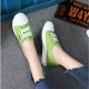 Flat Bottom Canvas Lovely Sneakers Shoes-Green image