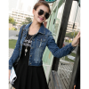 Women Fashion Latest Design Ripped Denim Slim Wild Blue Jacket image