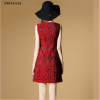 Ladies Luxury Sleeveless Jacquard Slim Stitching Pencil Dress image