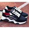 Black Color Casual Jogging Breathable Sports For Women image